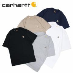 カーハート carhartt Tシャツ 半袖 メンズ コットン WORKER POCKET S/S T-SHIRTS ブラック ホワイト グレー ネイビー ベージュ K87 [予約