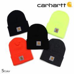 カーハート carhartt ニットキャップ ニット帽 メンズ レディース ACRYLIC WATCH HAT A18