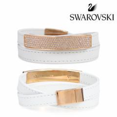 スワロフスキー SWAROVSKI ブレスレット レディース VIO ホワイト 5134617