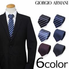 ジョルジオ アルマーニ ネクタイ GIORGIO ARMANI イタリア製 シルク ビジネス 結婚式 メンズ [2/7 追加入荷]