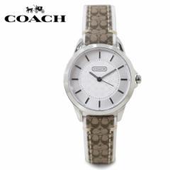 コーチ COACH 腕時計 レディース シグネチャー レザー ブラウン 14501526
