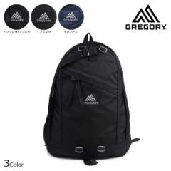 グレゴリー GREGORY リュック バックパック 26L デイパック DAY PACK ブラック ネイビー メンズ レディース 65164 65169