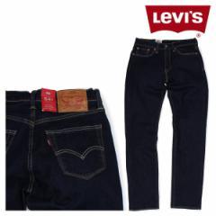 リーバイス LEVIS 541 ストレート メンズ デニム パンツ ATHLETIC STRAIGHT PREMIUM INDIGO インディゴ 18181-0228