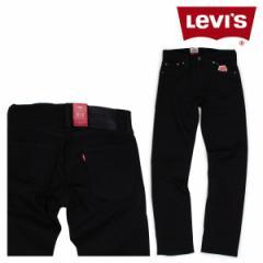 リーバイス 513 LEVIS ストレート メンズ デニム パンツ SLIM STRAIGHT 2WAY COMFORT STRETCH ブラック 08513-0207 [2/14 追加入荷]