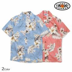 パシフィック レジェンド Pacific legend アロハシャツ メンズ ハワイ製 HAWAIIAN SHIRTS ブラック オレンジ 410-3162