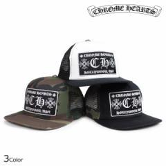 クロムハーツ CHROME HEARTS キャップ 帽子 メンズ スナップバック TRUCKER CAP CROSS BUTTON CH ブラック ホワイト カモ 8/22 新入荷