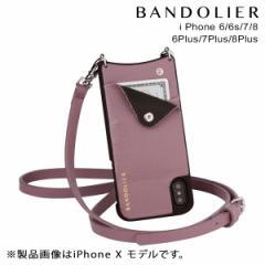 BANDOLIER バンドリヤー iPhone8 iPhone7 7Plus 6s ケース スマホ アイフォン プラス EMMA IRIS メンズ レディース