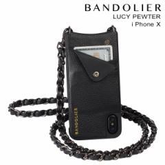 BANDOLIER バンドリヤー iPhoneX ケース スマホ アイフォン LUCY PEWTER レザー メンズ レディース