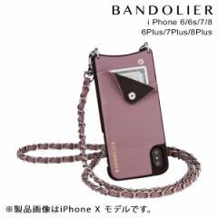 BANDOLIER バンドリヤー iPhone8 iPhone7 7Plus 6s ケース スマホ アイフォン プラス LUCY IRIS メンズ レディース