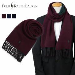 ポロ ラルフローレン POLO RALPH LAUREN マフラー メンズ レディース CLASSIC REVERSIBLE SCARF ORL0161