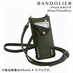 BANDOLIER バンドリヤー iPhone8 iPhone7 7Plus 6s ケース スマホ アイフォン プラス EMMA EVERGREEN メンズ レディース
