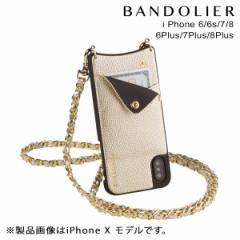 BANDOLIER バンドリヤー iPhone8 iPhone7 7Plus 6s ケース スマホ アイフォン プラス LUCY RICH GOLD メンズ レディース