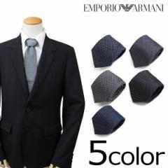 エンポリオ アルマーニ ネクタイ EMPORIO ARMANI イタリア製 シルク ビジネス 結婚式 メンズ [2/7 追加入荷]