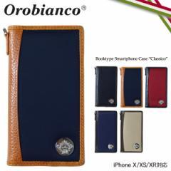オロビアンコ Orobianco iPhone XR X XS ケース 手帳型 スマホ アイフォン CLASSICO レザー メンズ レディース ORIP-0001