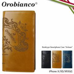 オロビアンコ Orobianco iPhone XR X XS ケース 手帳型 スマホ アイフォン ARTISAN レザー メンズ レディース ORIP-0003