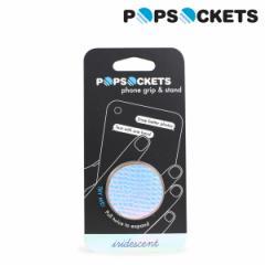 ポップソケッツ POP SOCKETS iPhone8 iPhone7 7Plus 6s スマホスタンド ジョイソケッツ JOY SOCKETS スマートフォン レディース[ネコポス