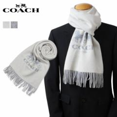 コーチ COACH マフラー レディース メンズ カシミヤ 大判 ホワイト グレー 18782 12166