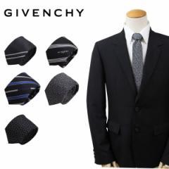 ジバンシー ネクタイ シルク メンズ GIVENCHY ジバンシイ カジュアル ビジネス 結婚式 イタリア製