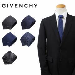 ジバンシー GIVENCHY ネクタイ メンズ シルク イタリア製 ジバンシイ ビジネス 結婚式 5/21 追加入荷