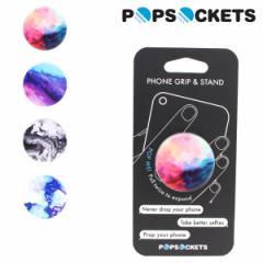ポップソケッツ POP SOCKETS iPhone8 iPhoneX XS 8Plus スマホスタンド ジョイソケッツ JOY SOCKETS スマートフォン レディース 【ネコポ