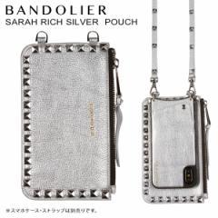 BANDOLIER バンドリヤー ポーチ SARAH RICH SILVER POUCH レザー メンズ レディース シルバー