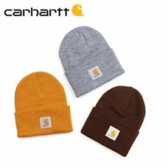 カーハート carhartt ニット帽 ニットキャップ ビーニー メンズ レディース ACRYLIC WATCH HAT グレー ダークブラウン ゴールド A18