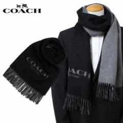 コーチ COACH マフラー レディース メンズ ウール カシミア ブラック F86542