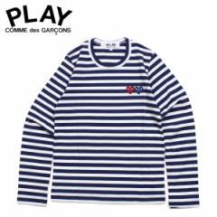 コムデギャルソン PLAY COMME des GARCONS Tシャツ レディース 長袖 ボーダー ロンT STRIPE DOUBLE HEART LOGO T-SHIRT ネイビー AZ-T227