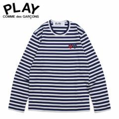 コムデギャルソン PLAY COMME des GARCONS Tシャツ レディース 長袖 ボーダー ロンT STRIPE DOUBLE HEART LOGO T-SHIRT ネイビー AZ-T228