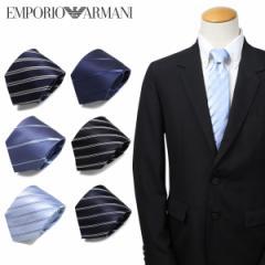 エンポリオ アルマーニ EMPORIO ARMANI ネクタイ メンズ イタリア製 シルク ビジネス 結婚式 [3/25 新入荷]