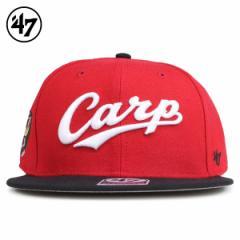 47Brand フォーティーセブン キャプテン キャップ 帽子 カープ スナップバック メンズ レディース NPB-SSSTT05WBP-RD 4/5 新入荷