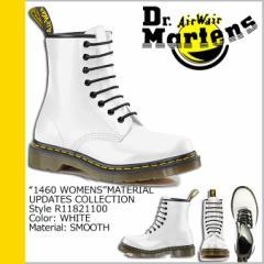 ドクターマーチン 8ホール 1460 レディース Dr.Martens ブーツ WOMENS 8EYE BOOT R11821100 メンズ
