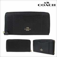 コーチ COACH 財布 長財布 レディース F54007 ブラック