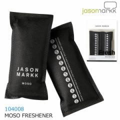 ジェイソンマーク Jason Markk 脱臭剤 フレッシュナー 消臭 脱臭 除湿 モソ シューケア シューズケアケア用品 スニーカー ブーツ MOSO FR