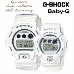 カシオ CASIO G-SHOCK BABY-G 腕時計 Gショック メンズ レディース LOV-16C-7JR G PRESENTS LOVERS COLLECTION 2016 ペアウォッチ