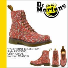 ドクターマーチン 8ホール メンズ レディース Dr.Martens ブーツ PAGE R13853801