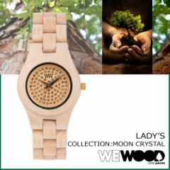 WEWOOD 腕時計 レディース ウィーウッド MOON CRYSTAL ベージュ BEIGE NATURAL WOOD ムーン クリスタル ウォッチ 時計