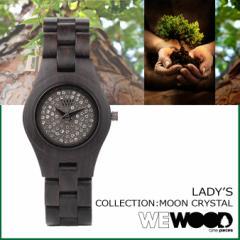 WEWOOD 腕時計 レディース ウィーウッド MOON CRYSTAL ブラック BLACK NATURAL WOOD ムーン クリスタル