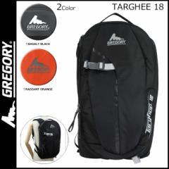 グレゴリー GREGORY リュック デイパック TARGHEE 18 メンズ レディース