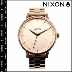 ニクソン NIXON 腕時計 36mm ウォッチ 時計 A099 オールローズゴールド KENSINGTON メンズ レディース