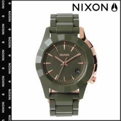 ニクソン NIXON 腕時計 38mm ウォッチ 時計 A288 オールサープラス ローズゴールド MONARCH メンズ レディース