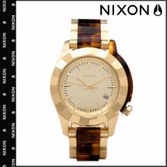 ニクソン NIXON 腕時計 38mm ウォッチ 時計 A288 ゴールド モラセス MONARCH メンズ レディース