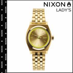 ニクソン NIXON 腕時計 26mm ウォッチ 時計 A399 ゴールド ネオンイエロー SMALL TIME TELLER レディース