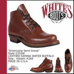 ホワイツブーツ WHITES BOOTS セミドレス 5INCH AMERICANA SEMIDRESS 2332W Eワイズ メンズ
