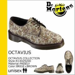 ドクターマーチン 4ホール メンズ レディース Dr.Martens シューズ OCTAVIUS R14029200