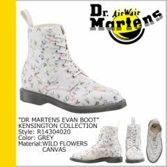 ドクターマーチン 7ホール メンズ レディース Dr.Martens ブーツ EVAN R14304020