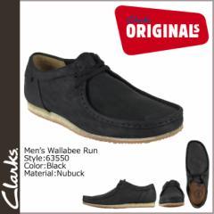 クラークス ワラビー ブーツ メンズ Clarks Originals WALLABEE RUN オリジナルズ 63550