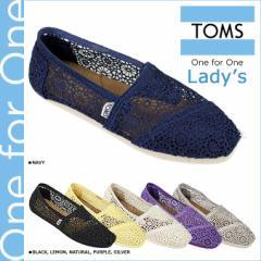 TOMS レディース トムス シューズ スリッポン TOMS SHOES トムズ CROCHET WOMENS CLASSICS トムズシューズ