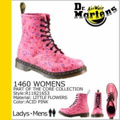 ドクターマーチン Dr.Martens 1460 8ホール ブーツ レディース WOMENS 8 EYE BOOT 11821653 メンズ