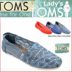 TOMS レディース トムス シューズ スリッポン TOMS SHOES トムズ CROCHET WOMEN'S CLASSICS トムズシューズ